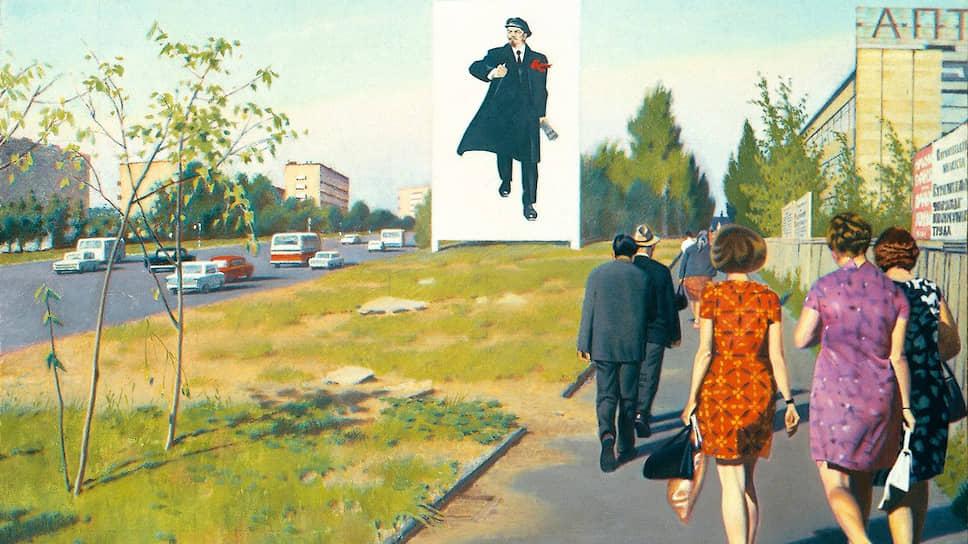 "Эрик Булатов. ""Улица Красикова"", 1977"