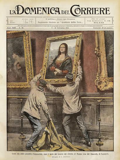 Акилле Бельтраме. «Похищение Моны Лизы», иллюстрация в La Domenica del Corriere, сентябрь 1911