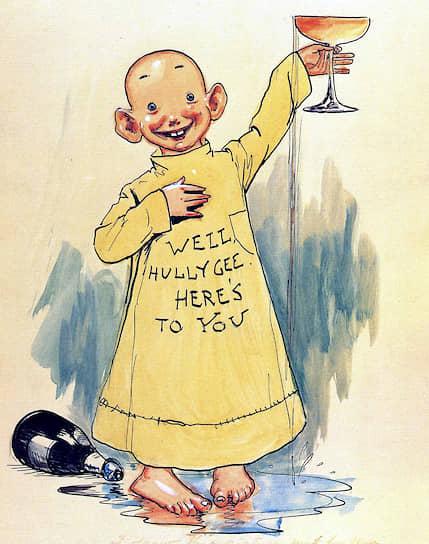 Ричард Ф.Ауткольт. «Желтый малыш», 1897