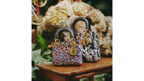 Весь мир для одной сумки  / Марина Прохорова о Dior Lady Art № 4