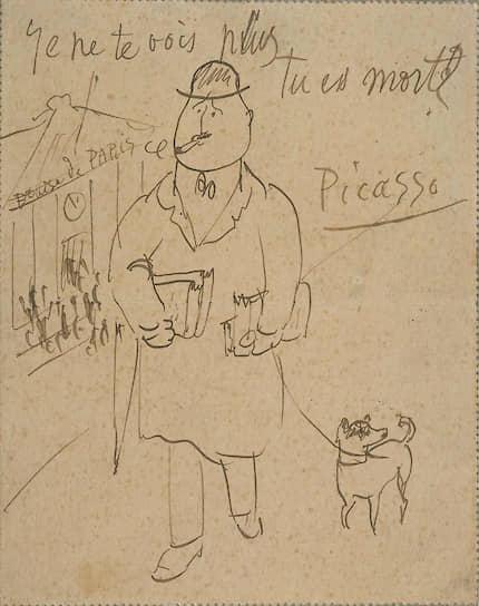 Пабло Пикассо. «Аполлинер в образе банковского служащего», 1905