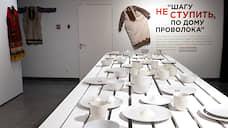 Внутренняя деколонизация  / Анна Толстова о лучшей выставке года