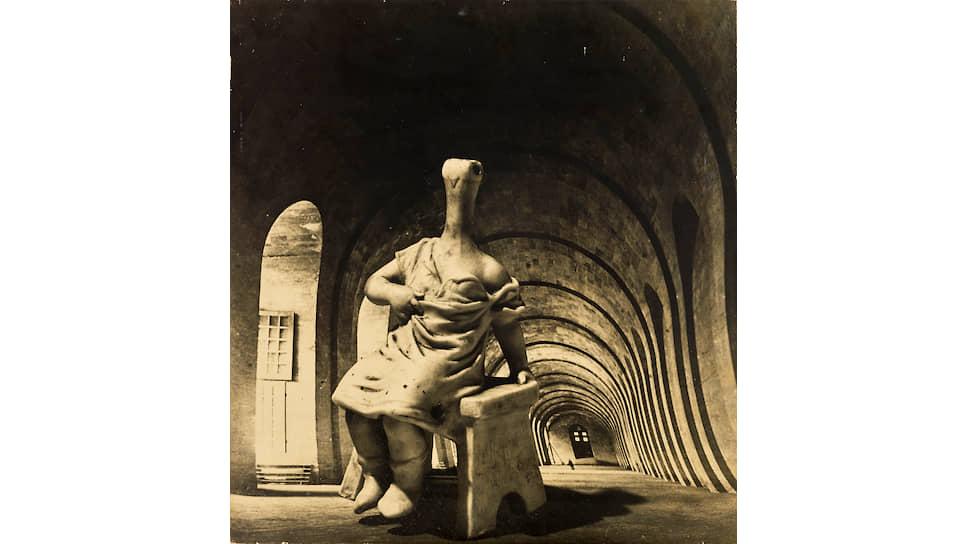 Дора Маар. «Улица Асторг, 29», 1936
