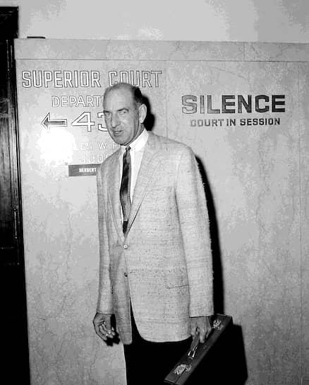 Ховард Рашмор, 1958
