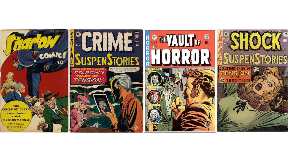 Слева направо Shadow, 1945 год, Crime SuspenStories, 1950 год, The Vault Of Horror, 1953 год, Shock SuspenStories, 1954 год