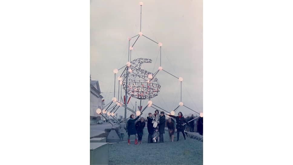 Группа «Движение». Кинетический объект «Химия», 1967