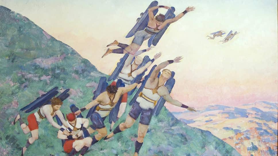 Константин Юон. «Люди будущего», 1929