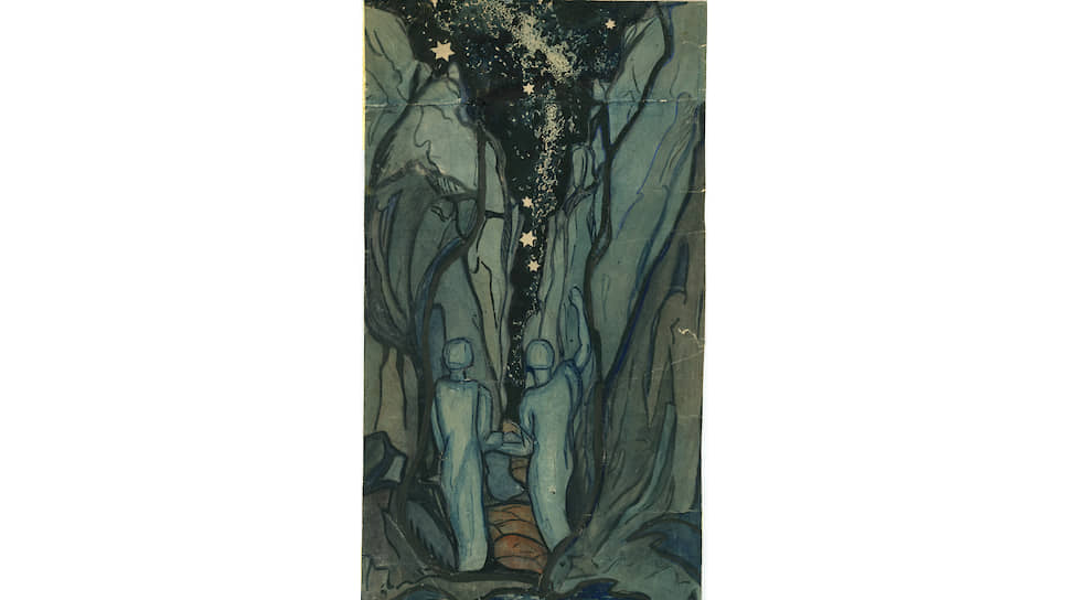 Ариадна Арендт. «Крымский каньон», 1925