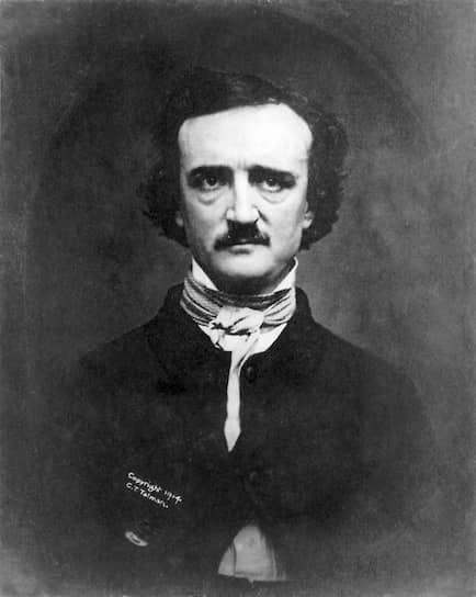 Эдгар Аллан По, 1848