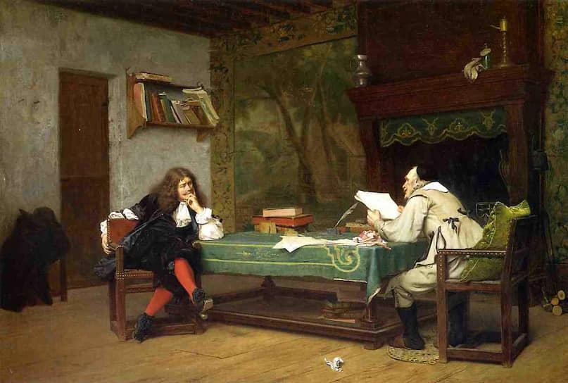 Жан-Леон Жером. «Сотрудничество (Мольер и Корнель)», 1873