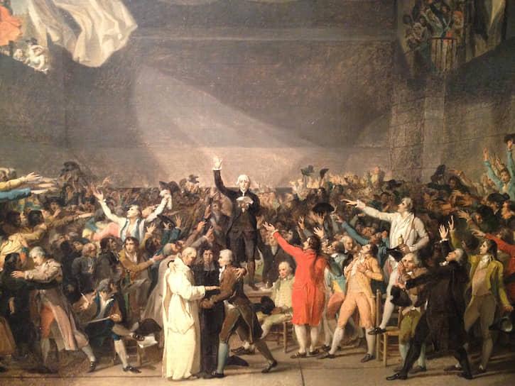 Жак-Луи Давид. «Клятва в зале для игры в мяч», 1790–1794