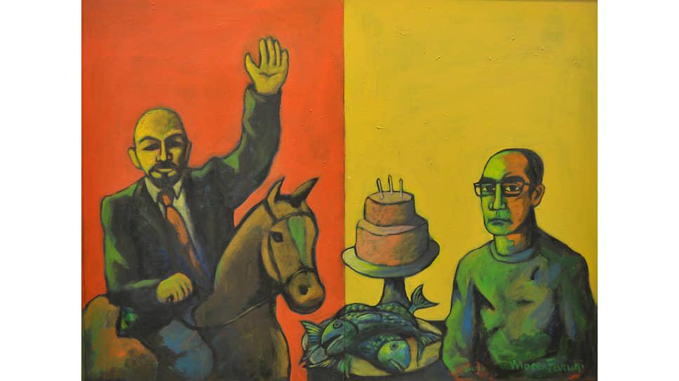 Моин Фаруки «Автопортрет с Лениным». 2013