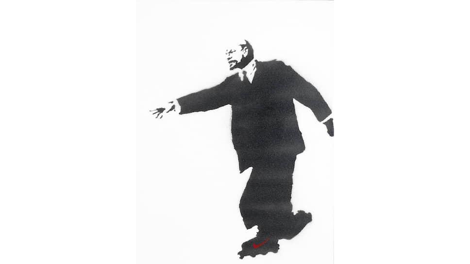 Бэнкси «Ленин на роликах (Кто заморозил революцию?)». 2003