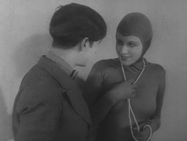 «Жемчужина». Анри д'Юрсель, 1929