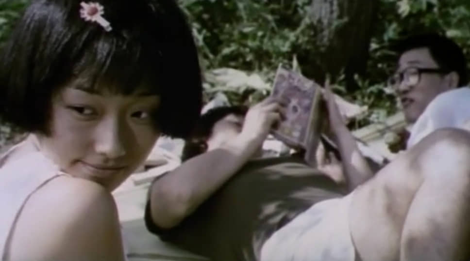 «Лепесток». Чан Сон У, 1996