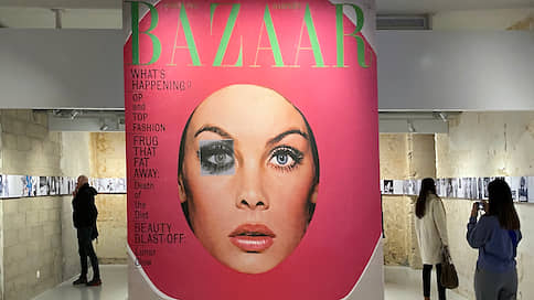 История в обложках и платьях  / Елена Стафьева о выставке «Harper's Bazaar. Первый журнал мод»