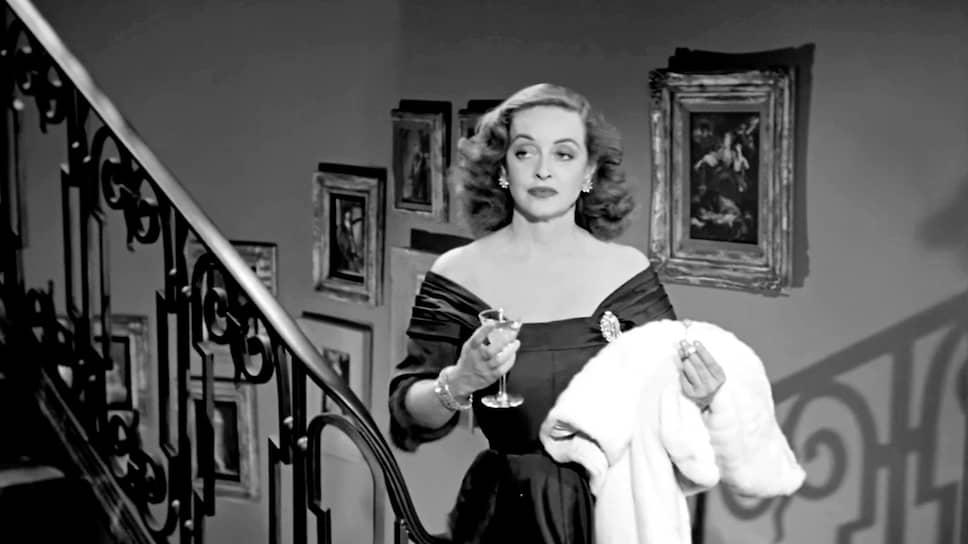 «Всё о Еве». Режиссер Джозеф Лео Манкевич, 1950