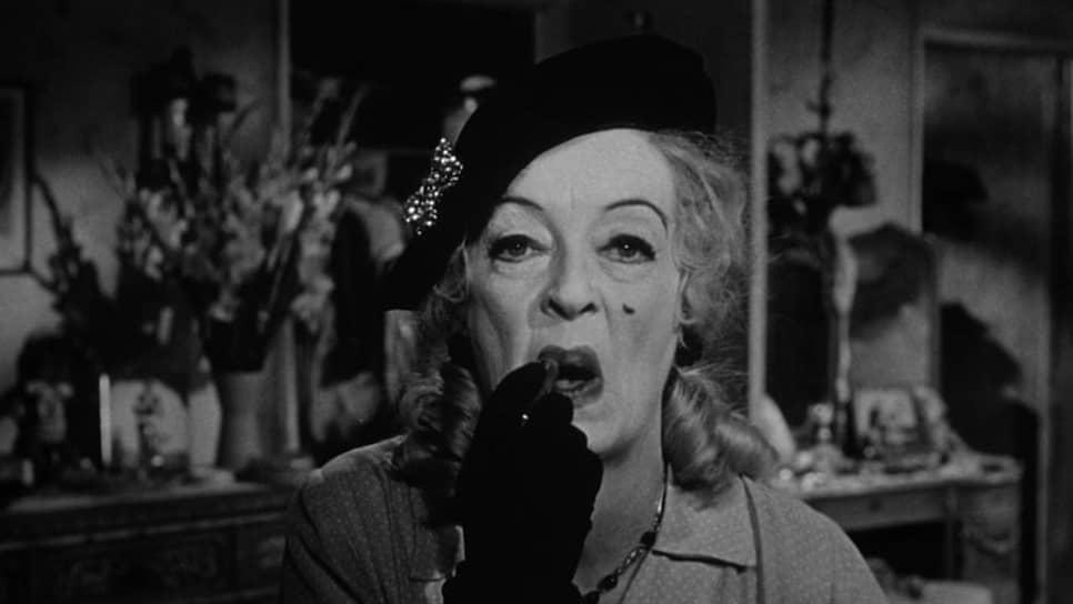 «Что случилось с Бэби Джейн?». Режиссер Роберт Олдрич, 1962