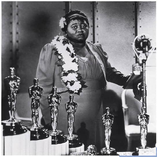 Хэтти Макдэниел на «Оскаре», 1940