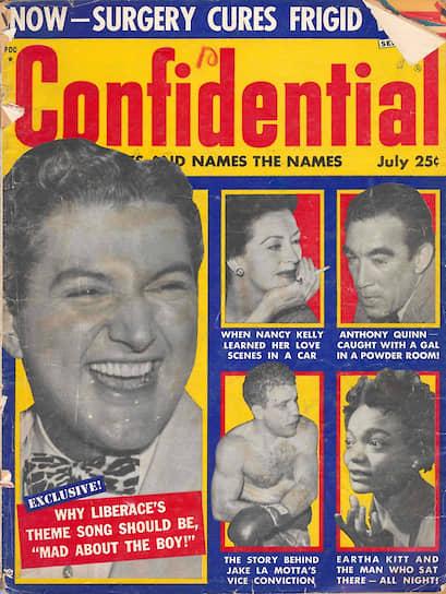 Confidential, июль 1957