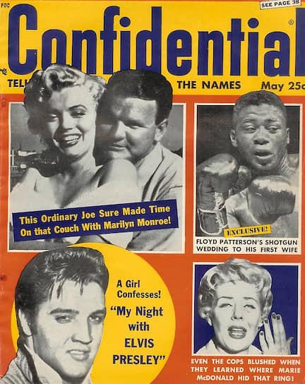 Confidential, май 1957
