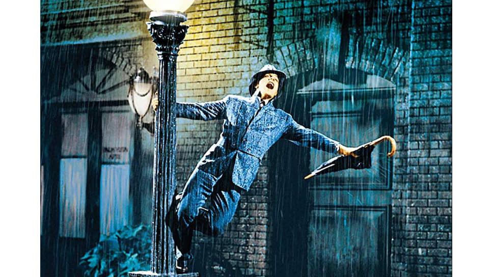«Поющие под дождем». Режиссеры Джин Келли и Стэнли Донен, 1952
