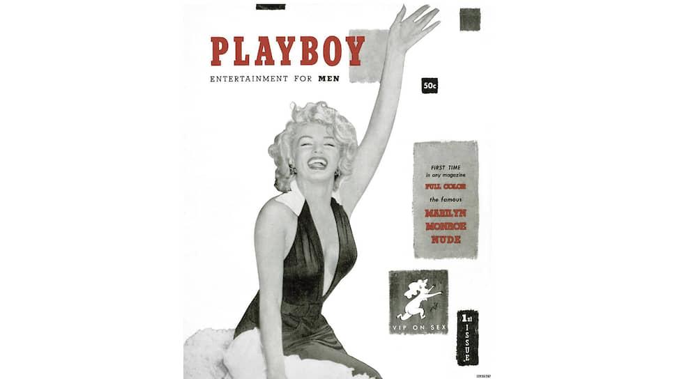 Playboy, декабрь 1953