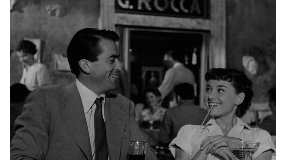 «Римские каникулы». Режиссер Уильям Уайлер, 1953