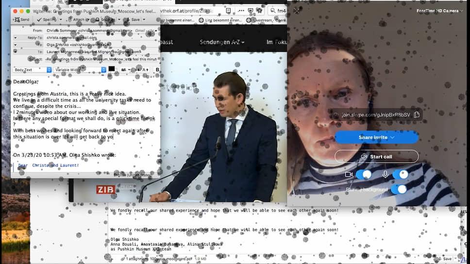 Криста Зоммерер и Лоран Миньонно. «Корона-дневник Кристы и Лорана», 2020