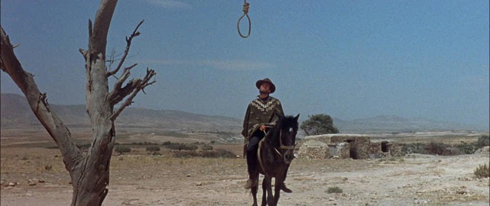 «За пригоршню долларов». Режиссер Серджо Леоне, 1964