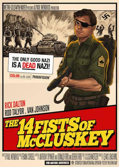 Постер «14 кулаков Маккласки». Режиссер Пол Вендкос, 1966 («Однажды в Голливуде», Квентин Тарантино, 2019)