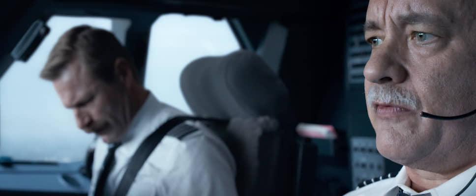 «Чудо на Гудзоне». Режиссер Клинт Иствуд, 2016