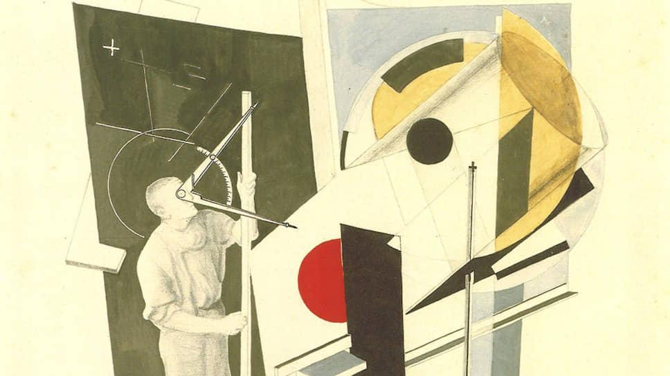 Эль Лисицкий. «Татлин за работой», 1921–1922 год