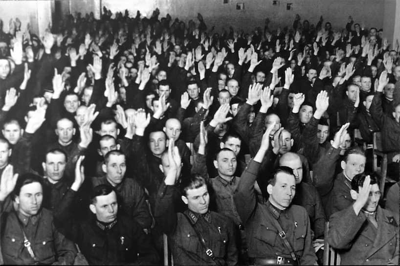 Бойцы и командиры Московского гарнизона, 1938