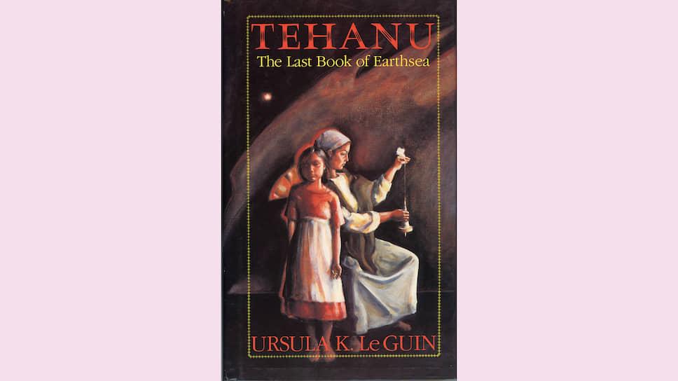 «Техану», 1990