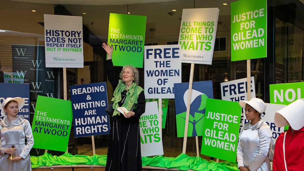Маргарет Этвуд на презентации книги «Заветы» в Лондоне, 2019
