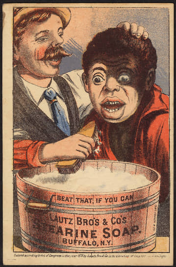 Рекламный постер мыла Lautz Bro's&Co, 1877