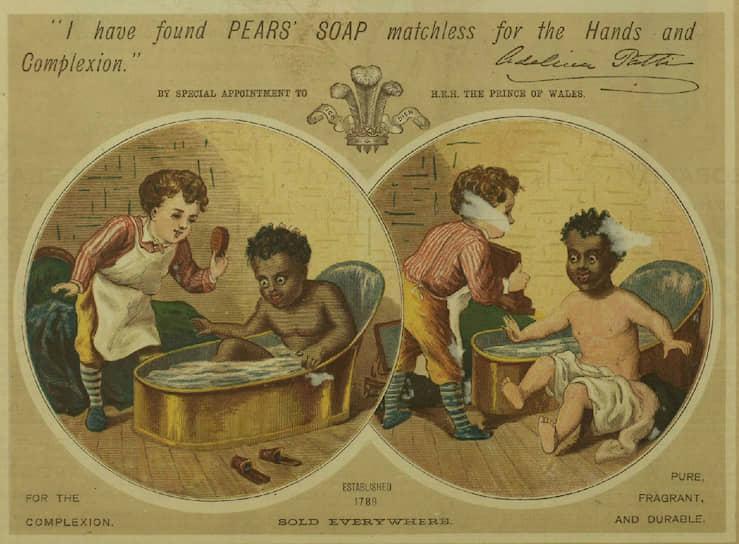 «Оказывается, мыло Pears не только отмывает руки, но и меняет цвет лица». Иллюстрация из рождественского рекламного каталога, 1884