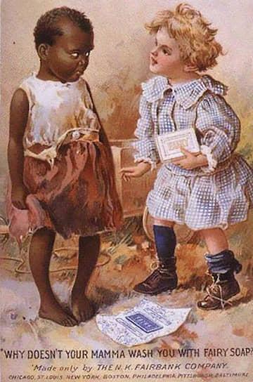 Рекламный постер «Почему твоя мама не моет тебя мылом Fairy?», 1875