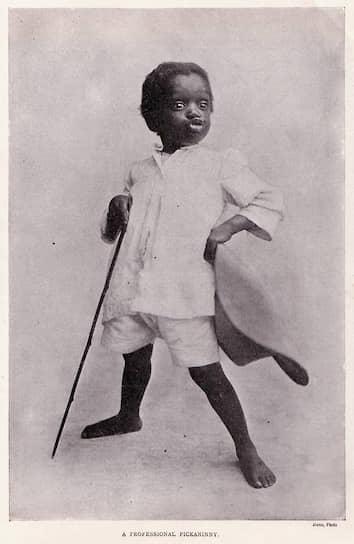 Мальчик-пиканини, 1900