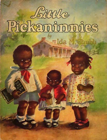 Книга «Маленькие пиканини» Иды Чабб, 1929