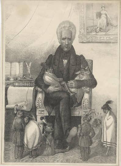 «Эндрю Джексон — Великий отец». Карикатура на президента США Эндрю Джексона, 1835