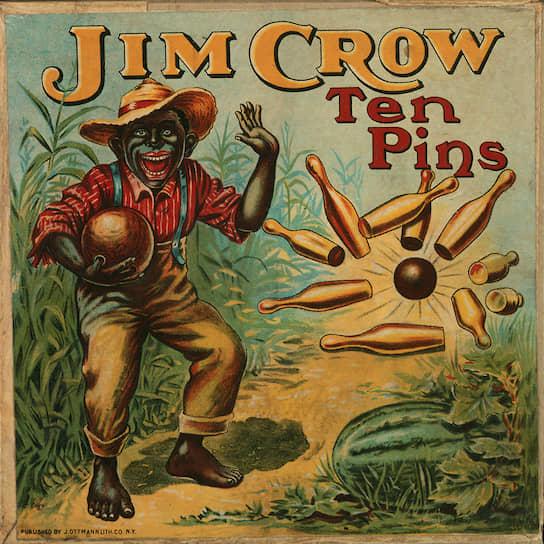 Коробка от игры «Джим Кроу. Десять кеглей», 1890–1910