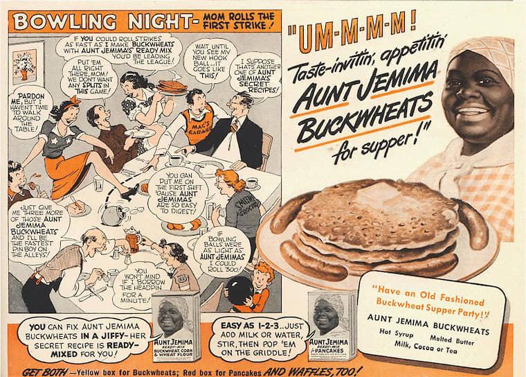 Рекламный плакат блинной смеси от тетушки Джемаймы, 1943