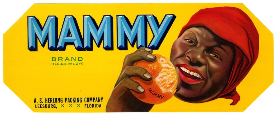 Рекламный плакат фруктовой компании Mammy, 1930-е