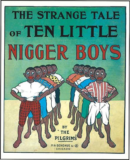 «Десять негритят», 1910