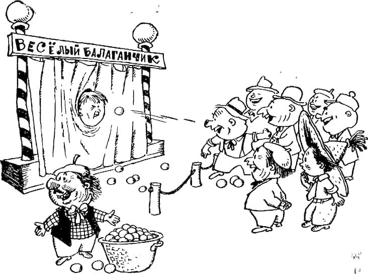 Иллюстрация к повести Николая Носова «Незнайка на Луне». Художник Генрих Вальк, 1965