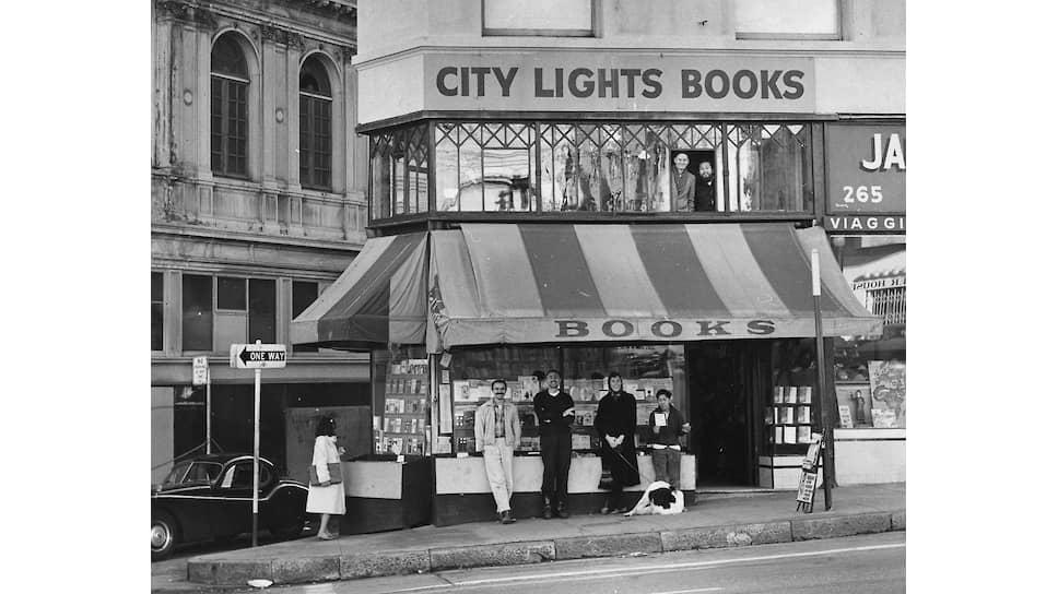 Книжный магазин City Lights, 1959