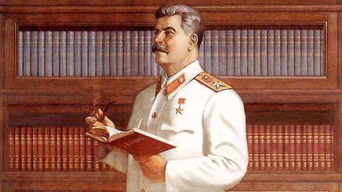 Угадайте, что читал Сталин, по его пометкам на полях  / Тест Weekend