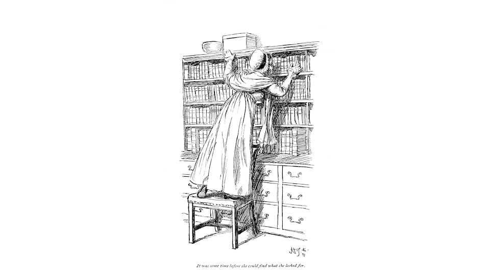 Иллюстрации к роману Джейн Остен «Нортенгерское аббатство»